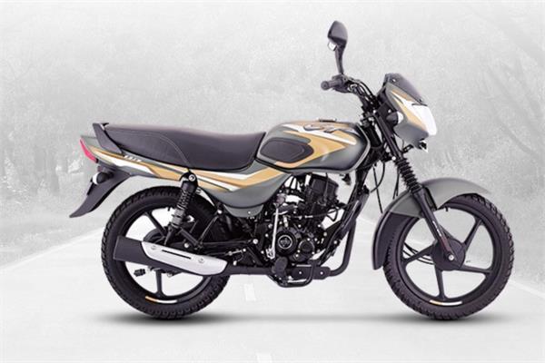 कम कीमत में Bajaj लाई नई शानदार CT110
