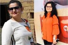 Weight Loss: घर पर बैठकर ही महिला ने घटाया 11 Kg वजन, खुद...