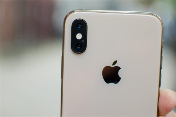 एप्पल का बड़ा खुलासा, कई देशों ने कहा गैरकानूनी एप्स को हटाए कम्पनी