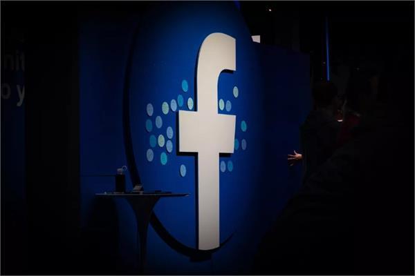 जर्मनी ने लगाया फेसबुक पर 2.3 मिलीयन डॉलर का जुर्माना