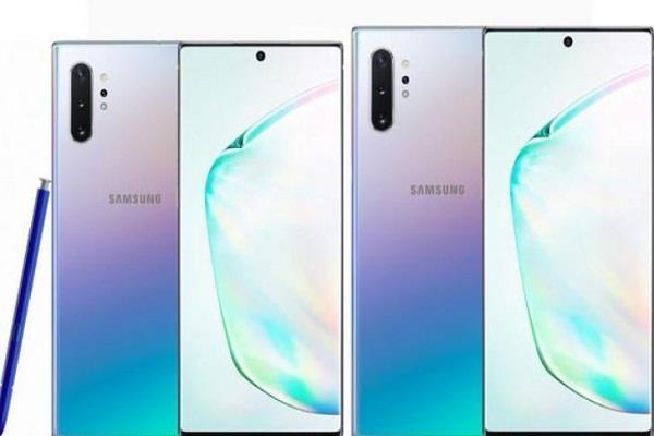 Samsung गैलेक्सी Note 10 + को मिला NBTC सर्टिफिकेशन , जानिये कब होगा लॉन्च