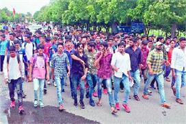 जाट कालेज में सीटें बढ़ाने को लेकर छात्रों ने किया प्रदर्शन