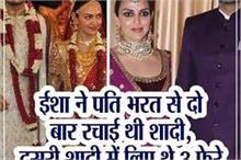 कभी ईशा ने पति भरत को मारा था थप्पड़, 10 साल बाद शुरु हुई...