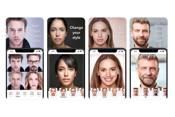 Face App ने बढ़ाई अमेरिका की टेंशन, चुरा सकती है आपका प्राइवेट डाटा