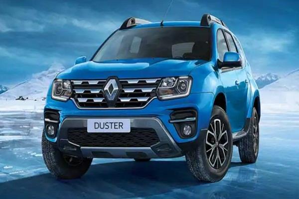 नए लुक और फीचर्स से लैस होकर आई Duster, कीमत 8 लाख रुपए से शुरू