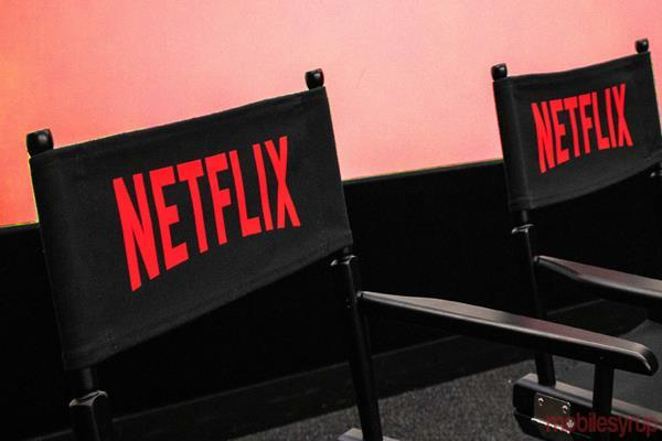 Netflix ने भारत में पेश किया सबसे सस्ता प्लान, प्रति माह देने होंगे सिर्फ 199 रुपए