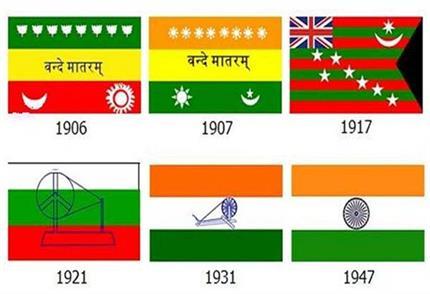 भारतीय झंडे से जुड़ी दिलचस्प बातें, 6 बार बदला तिरंगे का रंग