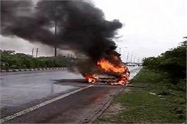 चलती गाड़ी में लगी आग, बाल-बाल बचे गाड़ी चालक और परिवार...
