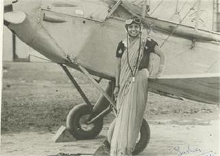देश की पहली महिला पायलट 'सरला'...