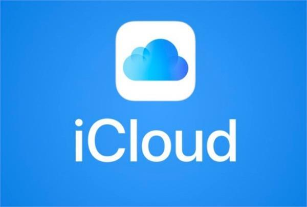 अब बिना पासवर्ड टाइप किए भी चला सकेंगे iCloud सर्विस