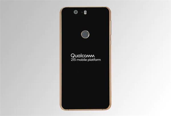 अब सस्ते स्मार्टफोन होंगे और भी पावरफुल, क्वालकॉम ने पेश किया नया चिपसैट