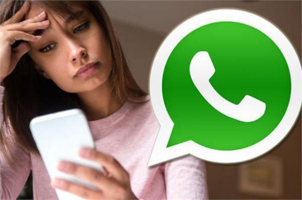 Whatsapp पर फैल रहा 1000GB फ्री डाटा वाला फेक मैसेज, जानें पूरी सच्चाई