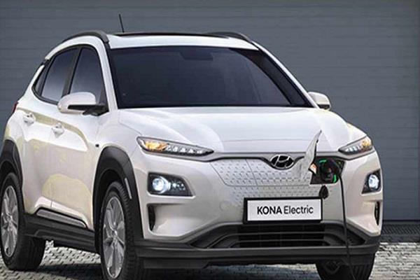 लॉन्च हुई इलेक्ट्रिक एसयूवी Hyundai Kona, एक बार चार्ज करके चलेगी 452 Km