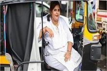Women Power: ताने भी नहीं तोड़ पाए ऑटो ड्राइवर 'शिरीन' के...