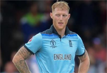 cwc19