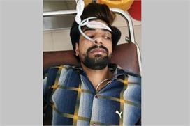 हरियाणा सीएम आवास के बाहर युवक ने निगला जहर, अस्पताल में...