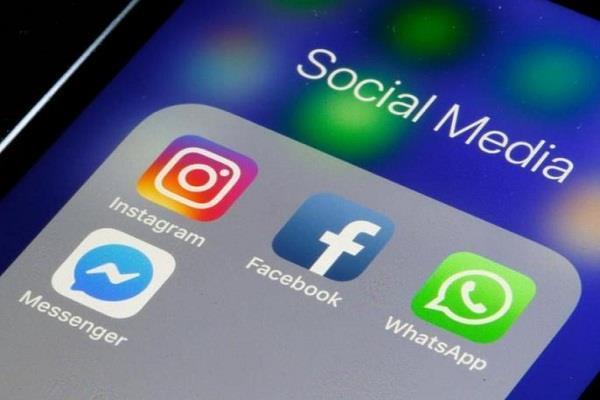 जानिए, क्यों दुनियाभर में डाउन हुई था Facebook, Whatsapp और Instagram?