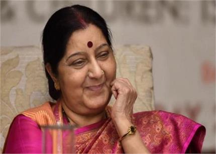 सुषमा स्वराज की 'कार्डियक अरेस्ट' ने ली जान, जानें हार्ट अटैक और इस...
