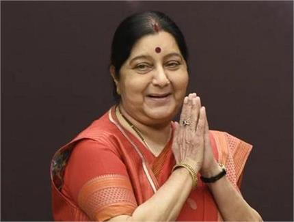भारत की ताकतवर महिला थीं सुषमा स्वराज, मौत से 3 घंटे पहले किया था...