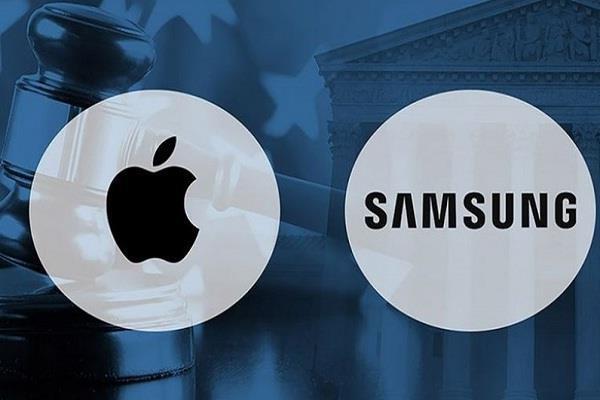 एप्पल और सैमसंग के खिलाफ हुआ मुकदमा, यह है वजह