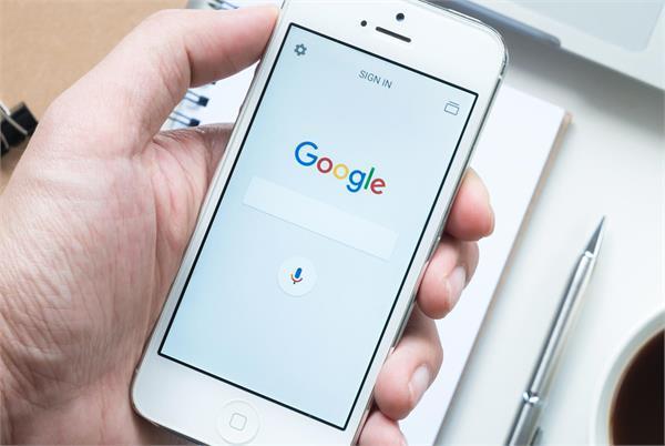 गूगल से एक गलत सर्च करने पर खाली हो सकता है आपका बैंक अकाउंट!