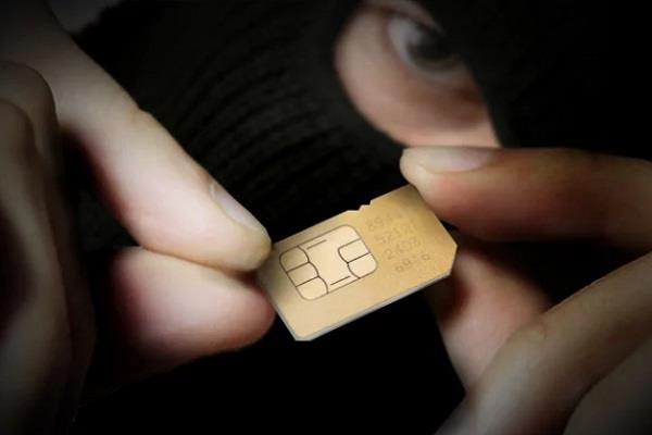 सामने आया फ्रॉड का नया तरीका, SIM स्वैपिंग के जरिए बैंक से उड़े 18 लाख