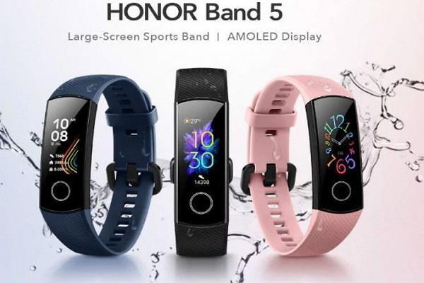 Honor Band 5 फिटनेस बैंड हुआ लॉन्च , 4 स्वीम स्ट्रोक्स से लैस