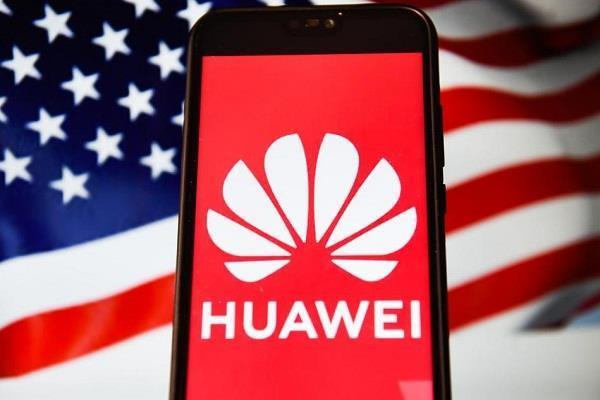 अमेरिकी कंपनियों का Hauwei प्रेम आया सामने , ट्रेड लाइसेंस के लिए किये आवेदन