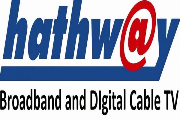 Hathway ब्रॉडबैंड ने लॉन्च किया आकर्षक 100 Mbps प्लान मात्र 699 रुपये में