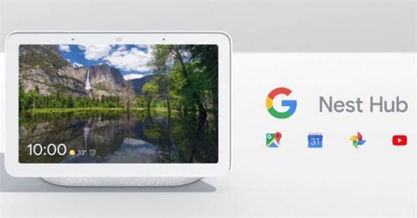 Google Nest Hub स्मार्ट डिस्प्ले भारत में हुआ लॉन्च , कीमत है 9,999 रुपये