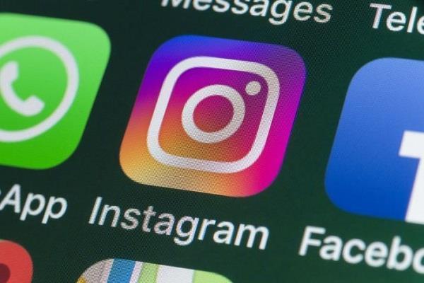 रीब्रांडिंग के चलते Facebook बदलेगा व्हाट्सएप और इंस्टाग्राम का नाम