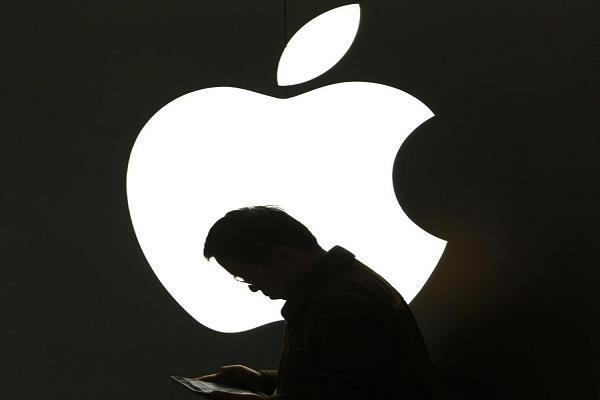 Apple ने iOS , स्मार्टवॉच , macOS के लिए अपडेट रिलीज़ किया