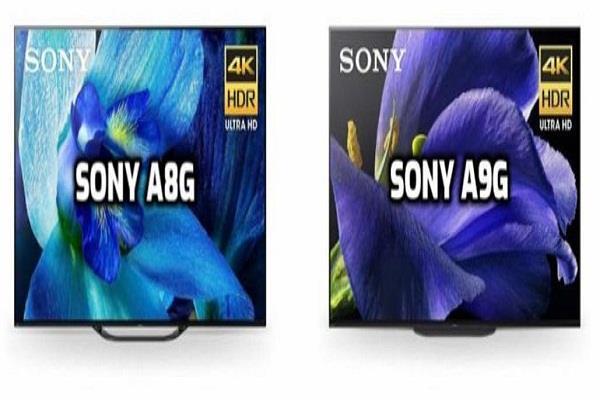 Sony Bravia A9G , A8G 4K एंड्राइड टीवी TVs भारत में हुए लॉन्च , जानिये कीमत और टॉप फीचर्स