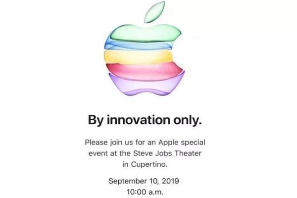Apple iPhone 11 लांच इवेंट होगा 10 सितम्बर को आयोजित , जानिये हर ज़रूरी बात