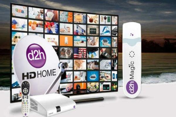 d2h Magic स्ट्रीमिंग डिवाइस 399 रुपये की कीमत में हुआ लॉन्च , मिलेगी लाइव टीवी और OTT ऐप्स सर्विसेज