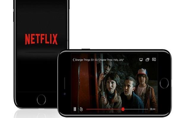 Netflix यूज़र्स के ज़रिये करेगा अपनी वीडियो क्वालिटी को बेहतर
