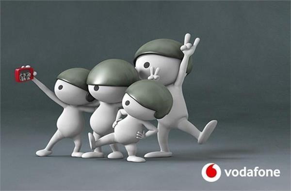 Vodafone ने फिर से पेश किया 20 रुपए वाला प्लान, यूजर्स को मिलेगा यह फायदा
