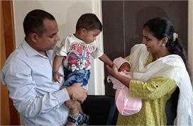 महिला जज के 1 फैसले ने दी 2 परिवारों को खुशी, बच्ची को मिली...