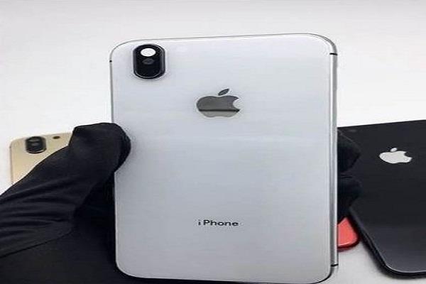 iPhone में गलती निकालने पर एप्पल देगा 7 करोड़ का इनाम
