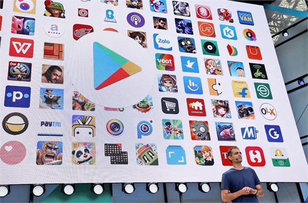 Play store को लेकर गूगल ने लिया एक्शन, हटाई 85 खतरनाक एप्स