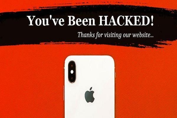 Google ने सालों से iPhone में हो रही हैकिंग के बारे में किया खुलासा