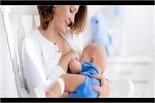 विश्व स्तनपान दिवसःस्तनपान करवाने वाली मांओं में कम होता...