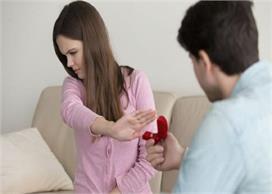 लड़कियों को शादी से क्यों लगता है डर, जानिए कारण?