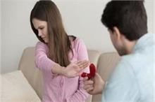 लड़कियों को Marriage से क्यों लगता है डर, जानिए कारण?