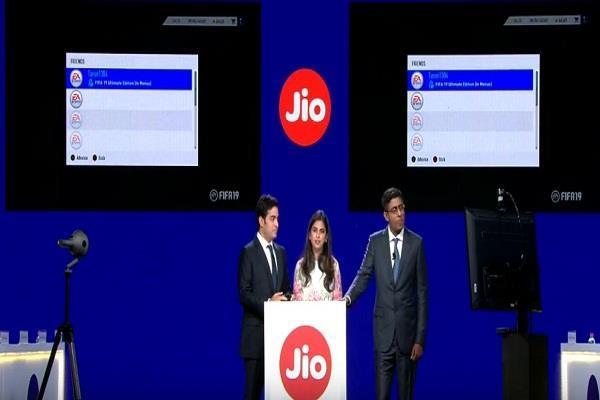 Jio सेटअप बॉक्स से लॉन्च हुआ इंडिया का पहला ऑनलाइन मल्टी-प्लेयर प्लेटफार्म