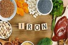 दवा नहीं, नेचुरल चीजों से दूर करें शरीर में Iron की कमी