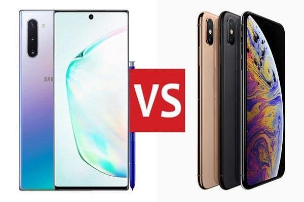 Samsung Galaxy Note 10 V/S iPhone XS : किसे चुनना होगा सही ?