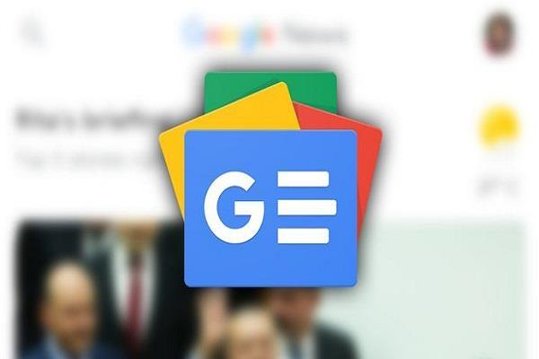 Google ने फिक्स किया न्यूज़ ऐप में आये इस टेक्निकल बग को