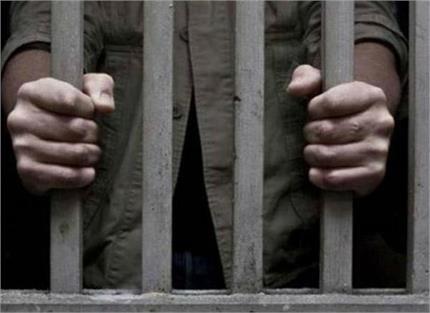 नया कुर्ता न मिलने पर जेल से ही पति ने पत्नी को दिया तीन तलाक