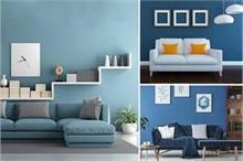लिविंग रूम में Blue का टच देगा आपके घर को मॉडर्न लुक